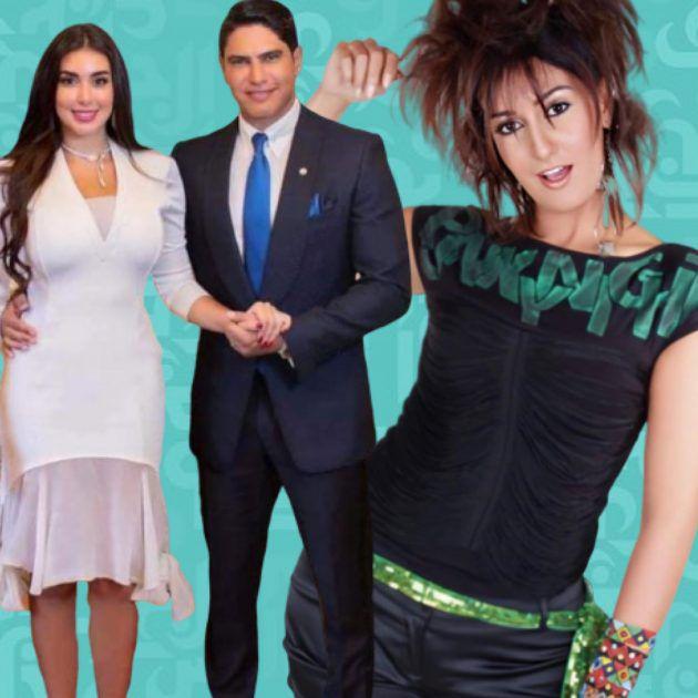 صورة ياسمين صبري وابو هشيمة تتفوق على زواج غادة عبد الرازق - وثيقة