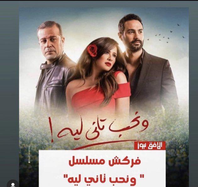 ياسمين عبد العزيز كريم فهمي