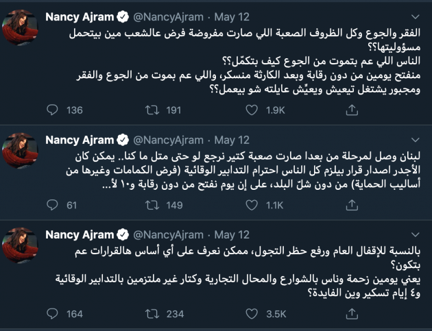نانسي عجرم غاضبة وتخرج عن صمتها - صور