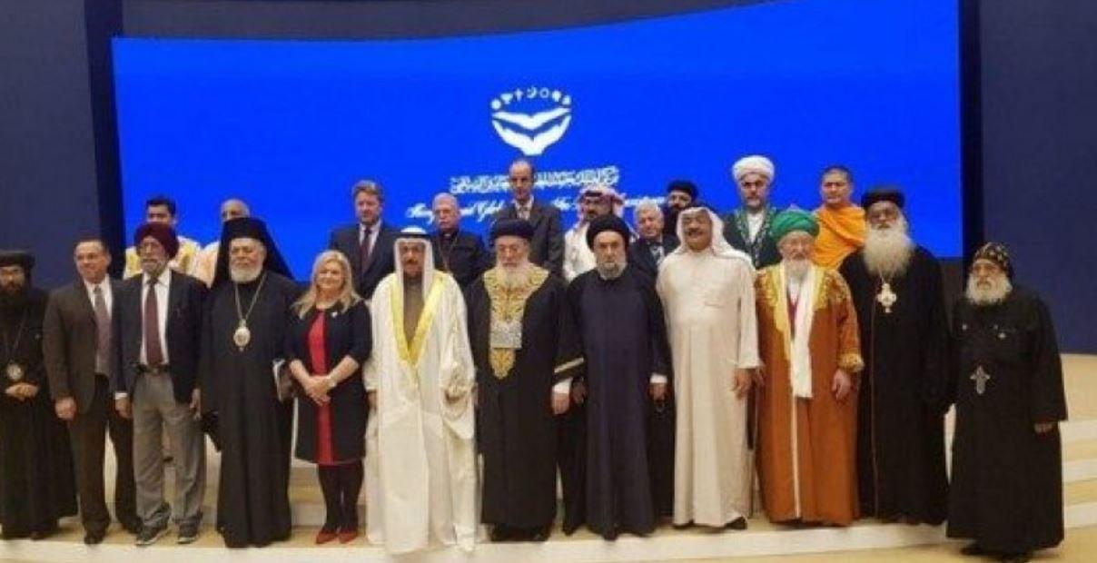 السيد علي الامين إلى جانب الحاخام في البحرين
