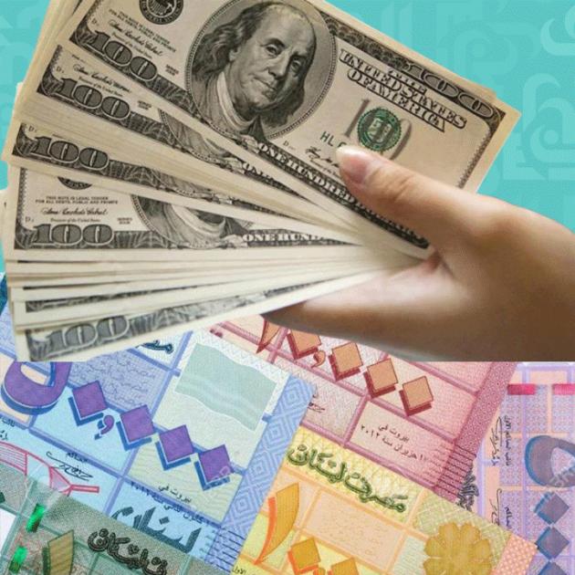 تعميم من نقابة الصرافين بشأن بيع الدولار إلى المواطنين