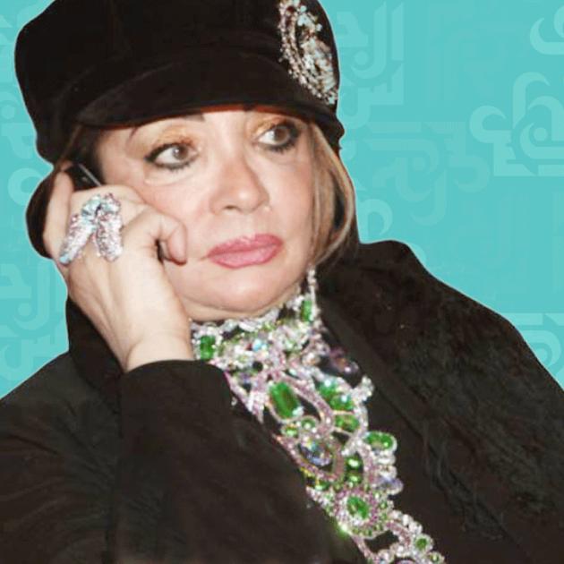 شهيرة تحتفل بمحمود ياسين