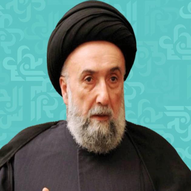 المجلس الاسلامي الشيعي يعزل السيد علي الأمين بعد لقائه الحاخام - صورة