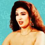هذه والدة فيفي عبده الراحلة بالحجاب ولأول مرة تطلّ! - صورة
