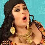 فيفي عبده تثق بنفسها أم مغرورة؟ - صورة