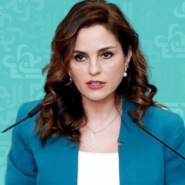 وزيرة الاعلام: الحكومة لم تعتذر من السفيرة الأميركة وعليها كشف اسم المتصل بها