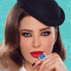 ما الذي يحزن وفاء الكيلاني؟ - صورة