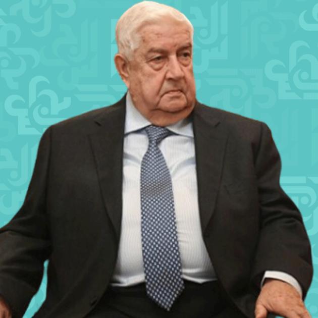 المعلم: لا ترسيم ولا قوات دوليّة للحدود مع لبنان