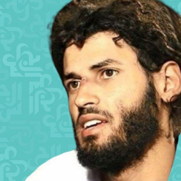 إعدام الإرهابي عبد الرحيم المسماري المتورط في حادث الواحات - مصر