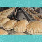 ارتفاع سعر ربطة الخبز في لبنان