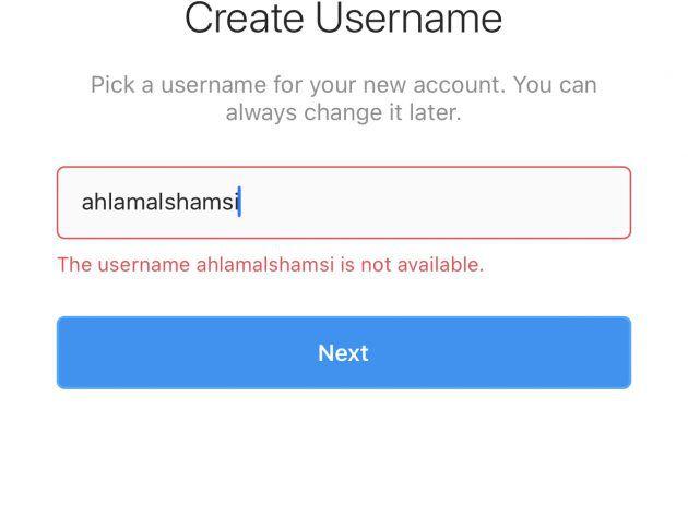 جربنا إنشاء حساب لنفس إسم أحلام ولم نستطع
