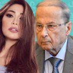 ديما صادق تتحدى رئيس الجمهورية هل أهانته؟