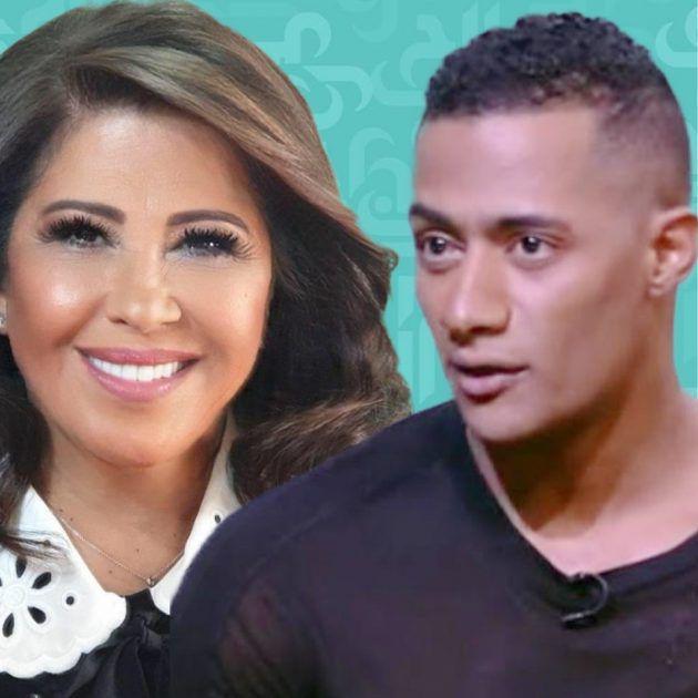 ماذا توقعت ليلى عبد اللطيف لمحمد رمضان وكيف رد؟ - فيديو