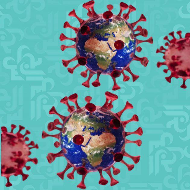 أسرار مخيفة عن خدعة فيروس كورونا