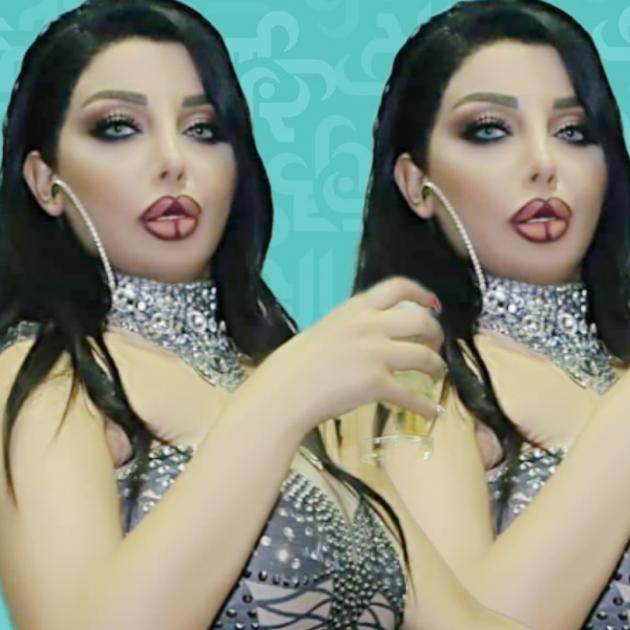 رولا يموت تخطت كل الحدود: صدرها برا ولباس شفاف! - صورة