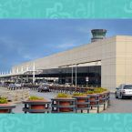 الاجراءات المتّخذة في مطار بيروت وداخل الطائرات - فيديو