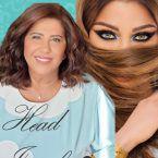 ليلى عبد اللطيف هذا ما قالته عن هيفا وأموالها وتشديد الحراسة