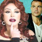 عمرو دياب بصورةٍ نادرة مع نبيلة عبيد وحفلات عيدها وعمرها الآن؟