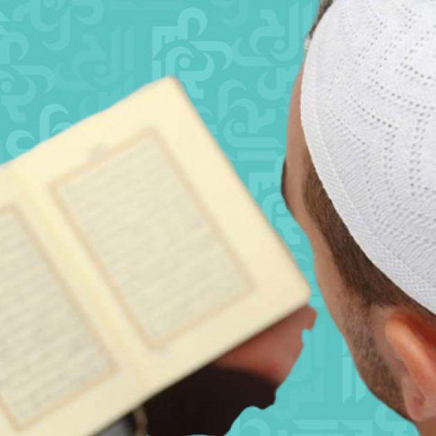 كيف حارب اللإسلام العنصرية