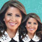 خطوبة ابنة ليلى عبد اللطيف وهل توقعت لها؟ - صورة
