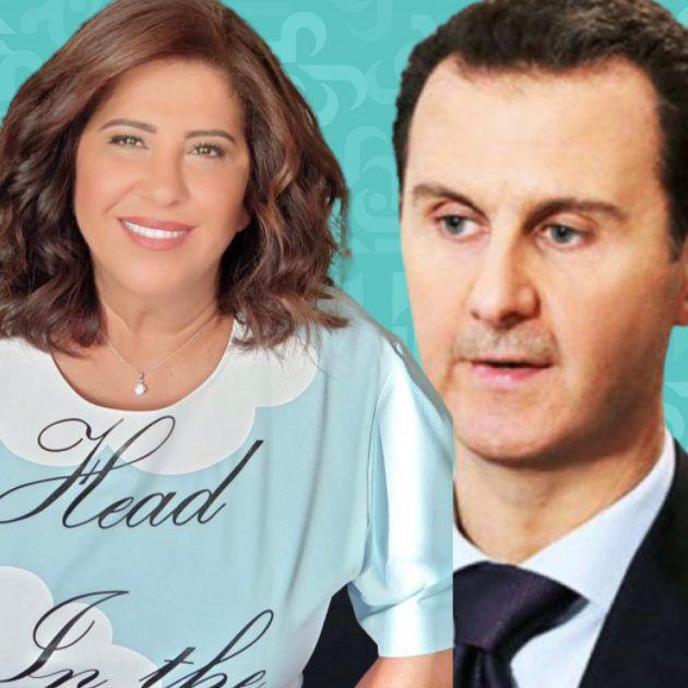 ليلى عبد اللطيف هذا ما توقعته عن بشار الأسد وقانون قيصر