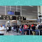 السفر عبر مطار بيروت سيتغير وتكاليف جديدة