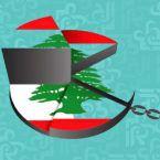 السفارة القبرصية أوقفت الفيزا لكل اللبنانيين