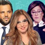 مريم البسام ونيشان يدافعان: (اللبنانيون يحبون التنجيم)! - وثيقة