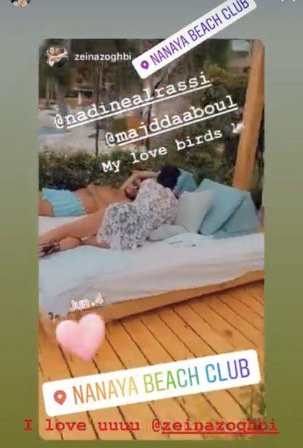 نادين الراسي نائمة مع خطيبها