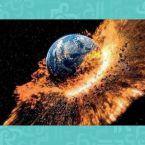 كارثة ضخمة تضرب كل العالم أسوأ من فيروس كورونا
