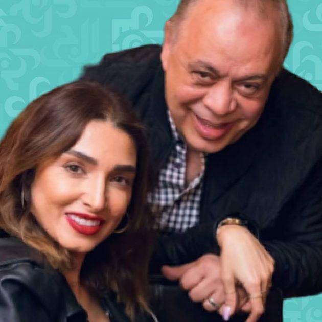 روجينا وأشرف زكي من منزلهما وحالته الصحية الآن؟ - صور