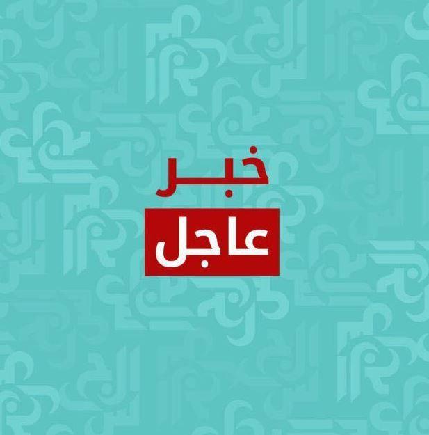 الجيش منع محتجين من السيطرة على شاحنتين محملتين بالمواد الغذائية في طرابلس