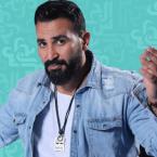 أحمد سعد متدين سلفي أم مؤمن معتدل؟ - صورة