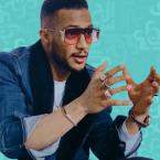محمد رمضان يتعاون مع أهم شركة عربية للعطور - فيديو