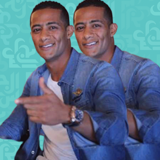 محمد رمضان يوثّق كلام (الجرس) والمئات حوله - فيديو