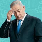 اسرائيل تعتقل 50 متظاهرًا معارضًا لنتنياهو