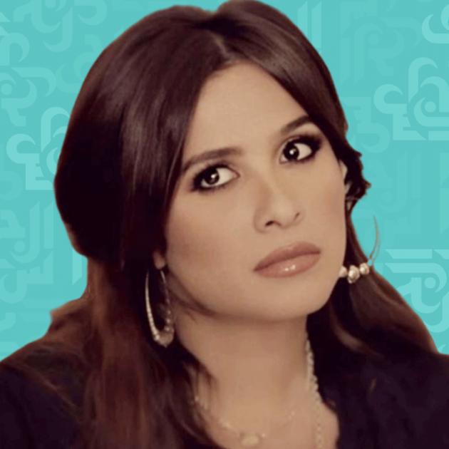 كيف تبدو ياسمين عبد العزيز بالمساحيق؟ - صورة