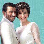 بطلة نور ومهند التركية تحتفل بزفافها