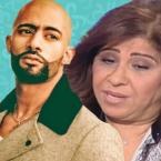 محمد رمضان وصل إلى نيويورك وهل أصابت ليلى عبد اللطيف؟ - ٢ فيديو