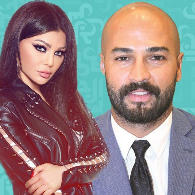 وسام حنا لا يعرف شيئًا لكنه يتضامن مع هيفا ضد زوجها!