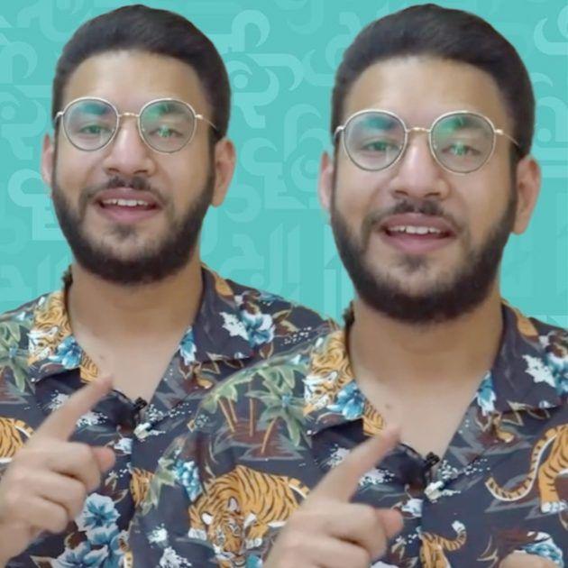 عمر حديدي: ياسمين صبري ذكية وبرافو كارول سماحة وكلهن يشبهن نادين نجيم! - فيديو