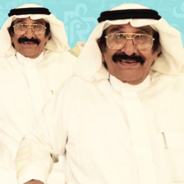 كورونا يقضي على الفنان السعودي التسعيني - صورة