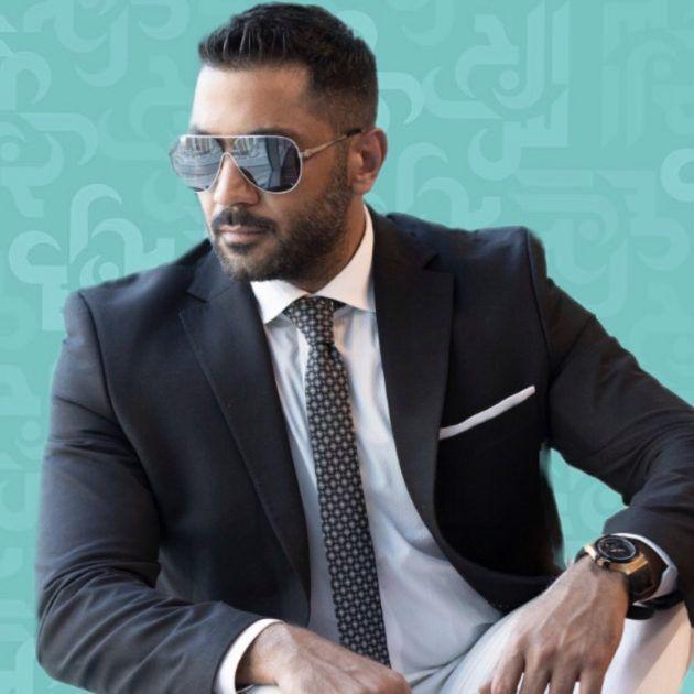 أحمد فلوكس يفاجئ جمهوره