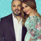 رامي عياش وزوجته لإنطاليا وأين الخطأ؟ - فيديو