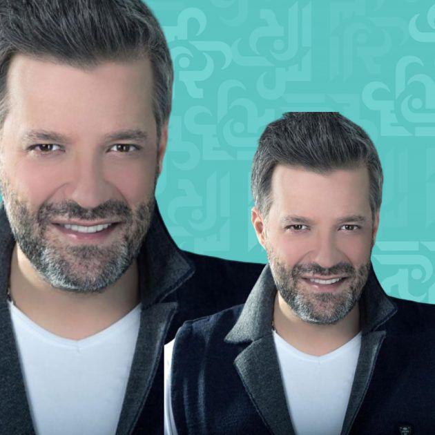 زين العمر وحده من تذكّر ملحم بركات! - صورة