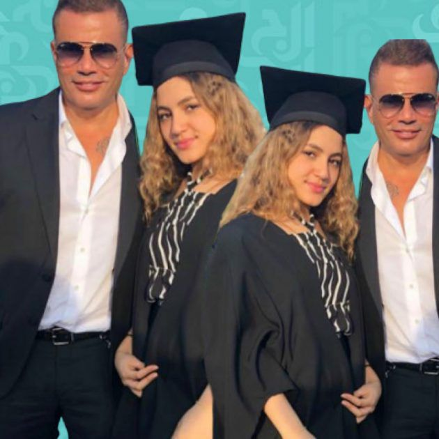 ابنة عمرو دياب وحركة معيبة وإلى ماذا ترمز؟ - صورة