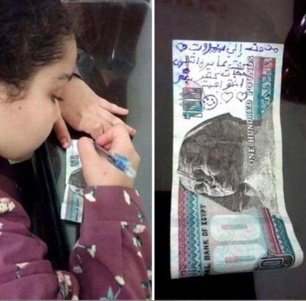 هيفا تشيد بالطفلة المصرية - صورة