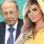 نسرين ظواهرة تبكي ولرئيس الجمهورية: (لماذا لا تساعد الناس؟) - فيديو
