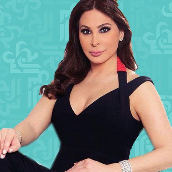 إليسا: لن أترك لبنان والله ياخد ملوك الطوائف