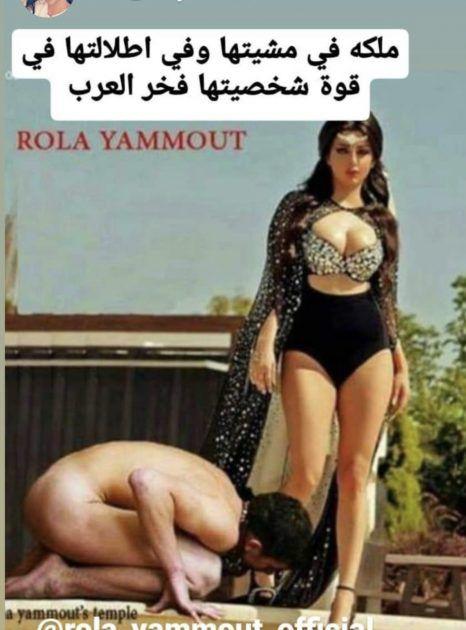 رجل يقبل قدم رولا يموت
